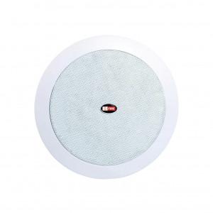 Sf206p Epcom Proaudio Altavoz Coaxial 51.5 Para M