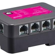 cmx105003 COMMAX COMMAX CMD404CFU - Distribuidor de piso pa
