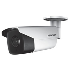 Ds2cd4a24fwdizs Hikvision Bala IP 2 Megapixel / 20X Zoom Opt
