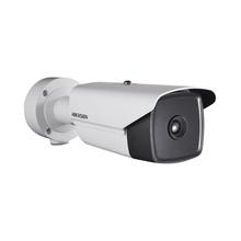 Ds2cd3t45g04isb Hikvision Bala IP 4 Megapixel / H.265 / 90