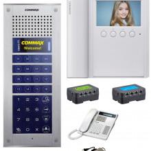 cmx2390009 COMMAX COMMAX CMV43PAK - Paquete de solucion de