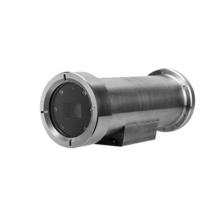 DAI112001 DAHUA DAHUA EPC230U - Camara IP de 2 MP ANTIEXPLOS