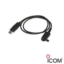 Opc966u Icom Cable De Programacion Radios ICOM Con Adaptador