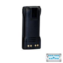 Whnn9008rmh Ww Bateria Ni-MH 1800 MAh. Para PRO5150/ 5550/