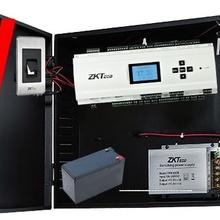 ZTA065017 Zkteco ZKTECO KITEC10 - Solucion para Elevadores h