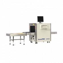 Ap6040 Accesspro Sistema De Inspeccion Por Rayos X Para Equi
