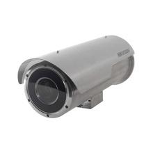 Ds2cd6626behir5 Hikvision Camara Bala IP 2 Megapixel / 50 Mt