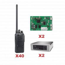 Icf1100d14trunk Icom SISTEMA TRONCAL VHF DE 2 CANALES INC/ 2