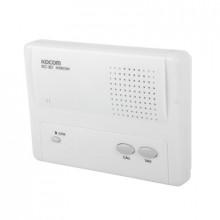 Kic301 Syscom Sistema De Intercomunicador Manos Libres Para