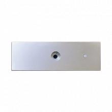 Mag1200plate Accesspro Refaccion Placa Para Chapa Magnetica
