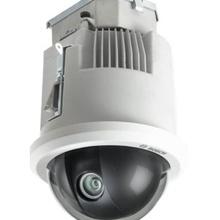 RBM0450034 BOSCH BOSCH VVG57230CPT5- AUTODOME IP STARLIGHT