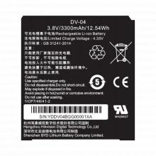 Dsmh1310n1b Hikvision Bateria Para Body Cam DS-MH2311 acceso