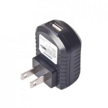 Plusb1000 Epcom Powerline Cargador USB Profesional De 1 Puer