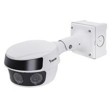 VIV1150026 VIVOTEK VIVOTEK MS9321EHV - Camara IP panoramica