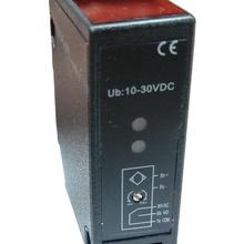 ZTA151021 Zkteco ZKTECO DRA3500 - Fotocelda para Control de