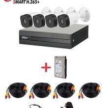DAD134030 DAHUA DAHUA COOPER XVR1B04KITHDD - Kit 4 canales 2