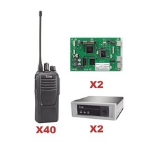 Icf2100d14trunk Icom SISTEMA TRONCAL UHF DE 2 CANALES INC/ 2