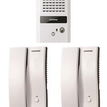 cmx1070041 COMMAX COMMAX PAQDR2GN - Paquete de audioportero