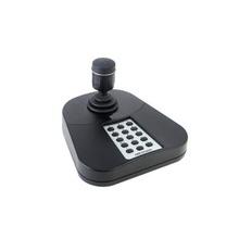 Ds1005ki Hikvision Joystick USB Compatible Con DVRs / NVRs /