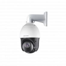 Ds2de4425iwdee Hikvision Domo IP PTZ 4 Megapixel / 25X Zoom