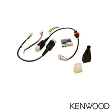 Kap2 Kenwood Sirenas De Alerta Para TK7180 / 8180 accesorios