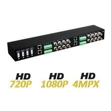TVT445034 UTEPO NETWORKS UTEPO UTP116PHD - Transceptor pasiv