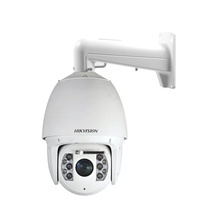 Ds2af7230tiaw Hikvision Domo PTZ TURBOHD 1080P / 30X Zoom /