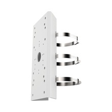 Ds1275zjsus Hikvision Montaje Vertical Para Poste montajes y