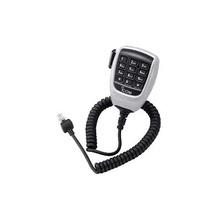 Hm148t Icom Microfono De Uso Rudo Con Teclado DTMF Para Radi