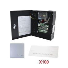 Kituhfsticker01 Hikvision Kit Para Automatizar 1 ACCESO VEHI