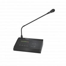 Sf4012 Epcom Proaudio Microfono A Distancia De 4 Zonas Para