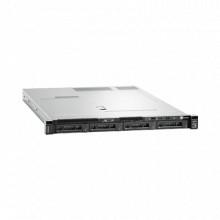 Sr530 Lenovo Servidor De Administracion / Intel Xeon / Dobre