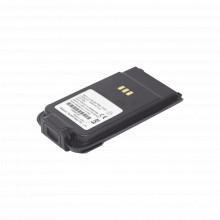 Txb50a Txpro Bateria De 1650 MA Para Radios TXR50A4G / TXR59