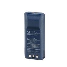 Bp227ex Icom Bateria De Li-Ion IS De 1900mAh De 7.4V Color