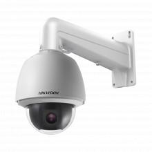 Ds2ae5225tae Hikvision Domo PTZ TURBOHD 1080P / 25X Zoom / E