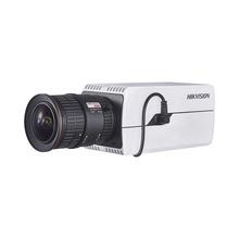 Ds2cd5046g0ap Hikvision Camara Box IP 4 Megapixel / Deteccio