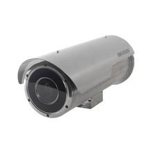 Ds2cd6626behira Hikvision Camara Bala IP 2 Megapixel / Antic