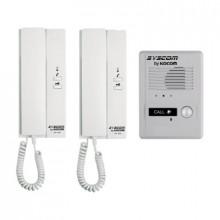 Kdp602ad Syscom Video Kit De Audio Portero Con 2 Auriculares