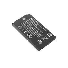 Xpatrolbat Zkteco - Accesspro Bateria De Repuesto Para XPATR