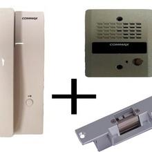cmx104008 COMMAX COMMAX PAQDP2SGYS - Paquete de interfon pa