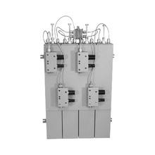W645424c Emr Corporation Combinador 148-174 MHz Para 4 Cana