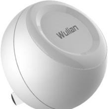 WLN481007 WULIAN WULIAN REPEATER - Repetidor inteligente / E
