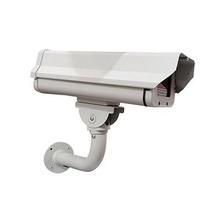 Xga9011 Syscom Video Gabinete Antivandalico IP66 Con Brazo D