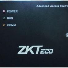 ZKT065003 Zkteco ZKTECO GABMET - Gabinete Metalico para Pane