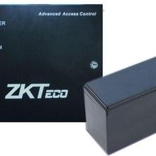 ZKT065004 Zkteco ZKTECO GABIPAK - Paquete de Gabinete Metali