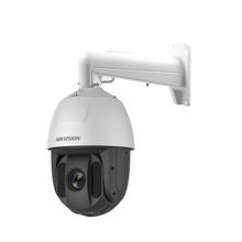 Ds2ae5225tia Hikvision Domo PTZ TURBOHD 1080P / 25X Zoom / 1