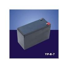73034 YLI YLI UPSYPB7 - Bateria de respaldo recargable de 12