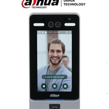 DHT0690001 DAHUA DAHUA ASI4214Y - Control de Acceso con Reco