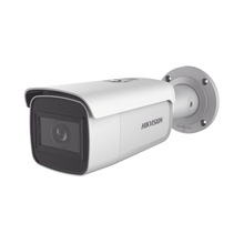 Ds2cd2643g1izs Hikvision Bala IP 4 Megapixel / Serie PRO / 5