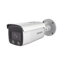 Ds2cd2t47g1l Hikvision Bala IP 4 Megapixel / Imagen A Color